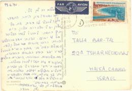 75C LA BAULE TARIF CARTE POSTALE AVION + DE 5 MOTS 19/06/70 - RARE - Marcophilie (Lettres)