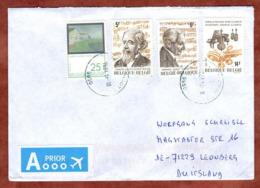 Brief, Alfred Wilhelm Finch U.a., Waarschoot Nach Leonberg 2018 (80112) - Belgium