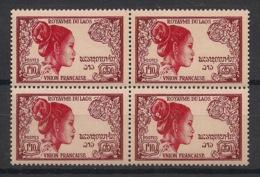 Laos - 1952 - N°Yv. 15 - Laotienne 1pi10 Rouge - Bloc De 4 - Neuf Luxe ** / MNH / Postfrisch - Laos