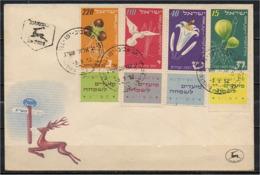 ISRAELE - ISRAEL - 1952 - FRUTTA  - FDC - Frutta