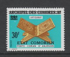 TIMBRE NEUF DES COMORES - ARTISANAT : PORTE-CORAN D'ANJOUAN N° Y&T 114 - Islam