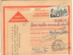 RARETE- 70F CAHORS TARIF CAHORS TARIF CARTE LETTRE REMBOURSEMENT CCP 19/10/57 - Marcophilie (Lettres)