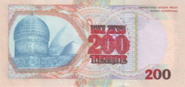 KAZAKHSTAN P. 20a 200 T 1999 UNC - Kazakhstán