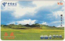 CHINA D-803 Prepaid ChinaTelecom - Landscape - Used - China
