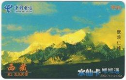 CHINA D-804 Prepaid ChinaTelecom - Landscape - Used - China