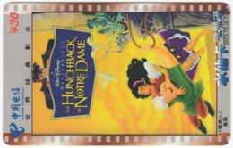 CHINA D-812 Prepaid ChinaTelecom - Cinema, Walt Disney, The Hunchback Of Notre Dame - Used - China