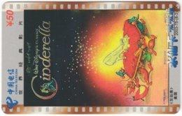 CHINA D-813 Prepaid ChinaTelecom - Cinema, Walt Disney, Cinderella - Used - China