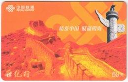 CHINA D-839 Prepaid ChinaTelecom - Landmark, The Great Wall - Used - China