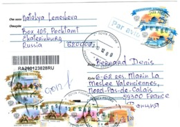 EKATERINBURG RUSSIA Cancek 3 10 2012 Air Mail To VALENCIENNES France - Storia Postale