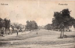 Hungary, Babocsa, 1921, Street - Ungheria