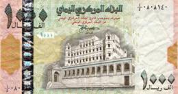 """YEMEN 1000 Rials ND 1998 VF P-32 """"free Shipping Via Regular Air Mail (buyer Risk)"""" - Yemen"""