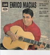 E MACIAS - Vinyl Records
