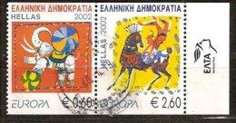 Cept 2002 Grèce Griekenland  Yvertn° 2096-2097 (o) Oblitéré Le Cirque Circus Clowns Cote 8,25 Euro - 2002