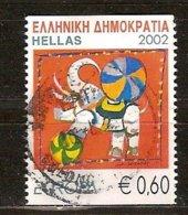 Cept 2002 Grèce Griekenland  Yvertn° 2096 (o) Oblitéré Le Cirque Circus Clowns Cote 1,75 Euro - 2002