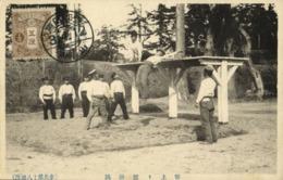Japan, Imperial Japanese Army 18th Infantry Regiment (1912) Postcard - Japan