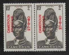 CAMEROUN 1940 YT 208** - VARIETE - Cameroun (1915-1959)