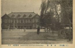 Japan, SHIMONOSEKI, Yamaguchi, Railway Station (1910s) Postcard - Japan