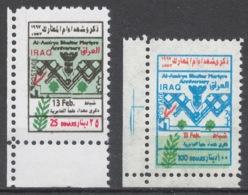 Iraq 1997 Mi# 1572+ 1573II** BATTLE OF UM AL MAARIK - Irak