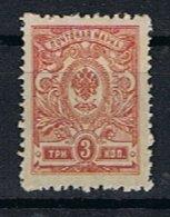 Rusland Y/T 63 (**) - 1857-1916 Empire