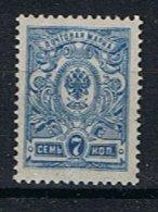 Rusland Y/T 66 (**) - 1857-1916 Empire