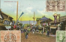 Japan, HANAZONO, Otaru, Hokkaido, Street Scene (1920s) Postcard - Japan