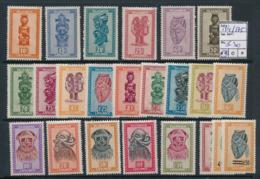 RUANDA URUNDI 1948 ISSUE COB 154/175 MNH - 1948-61: Nuovi