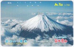 JAPAN D-816 Magnetic NTT [110-91425] - Landmark, Volcano, Fujiyama - Used - Japan