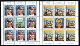 1997 Croazia Croatia Krajina EUROPA CEPT EUROPE Minifoglio MNH** 2 Minisheets - Europa-CEPT
