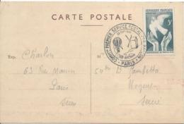 Commémoration PREMIER SERVICE POSTAL PAR BALLON  PARIS 23 Sept 1946 Vignette Au Verso - Marcophilie (Lettres)