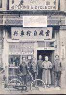 China - Peking - Bicycle Co. - Chine