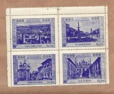 Conjunto De 4 Vinhetas VILA REAL. SET Of 4 Vintage CINDERELLA Poster STAMP Sheet PORTUGAL - Emissions Locales