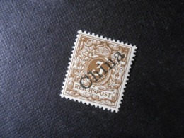 D.R. 1 Lla - Deutsche Auslandpostämter (CHINA) 1898 - Mi 7,00 € - Offices: China