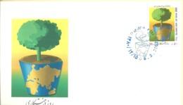Iran 2002   SC#2835    MNH   FDC - Irán