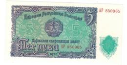 Bulgaria 5 Leva, 1951. UNC - Bulgaria