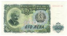 Bulgaria 100 Leva, 1951. UNC - Bulgaria