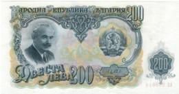 Bulgaria 200 Leva, 1951. UNC - Bulgaria