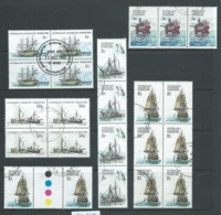 Australian Antarctic Territory AAT 1979 -1981 Ship Definitives Selection Of Blocks & Strips FU, 1 With Central Base Cds - Used Stamps