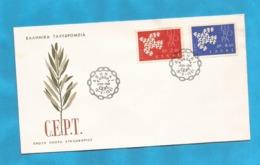 XXIII AKTION AUSFERKAUF  GRECIA GRIECHENLAND 1961 EUROPA CEPT  INTERESSANT - Europa-CEPT