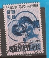 XXIII AKTION AUSFERKAUF  57 I  DEUTSCHE BES-SERBIEN SRBIJA  USED  INTERESSANT - Serbie