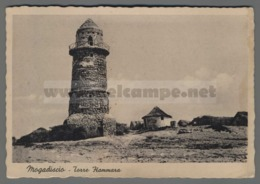 V9446 SOMALIA MOGADISCIO TORRE HAMMARA (m) - Somalia