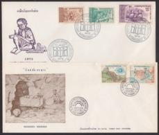 Laos 1972 + 1974 2 X FDC - Laos