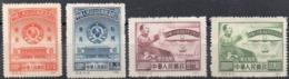 NORTH EAST CHINA - 1950 - C.P.P.C.C. (May Be Reprints) - Nordostchina 1946-48