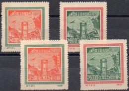 CHINA  + N-E CHINA - 1950 - Postal Conference (May Be Reprints) - Ungebraucht