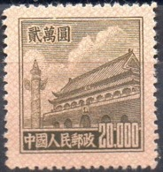 CHINA - 1951 - Tien An Men (5th Printing) - 1 Stamp - 1949 - ... Volksrepublik