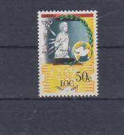 Aruba 1994 Centenario Olimpico Internacional MNH/** (H54) - Giochi Olimpici