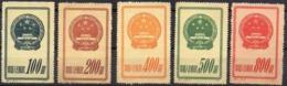 CHINA - 1951 - National Emblem (May Be Reprints) - Ungebraucht