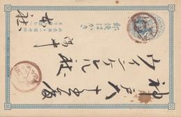 Japan Daibutsu Kamakura, Post Card - Japón