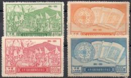 CHINA - 1951 - Centenary Of Taiping Revolution (May Be Reprints) - Nuevos