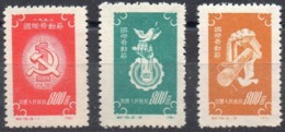 CHINA - 1952 - Int. Labour Day - Neufs