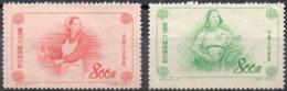 CHINA - 1953 - Int. Women's Day - Neufs